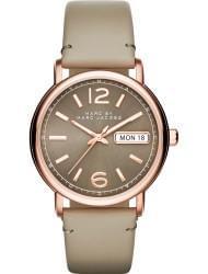 Наручные часы Marc Jacobs MBM1385, стоимость: 8500 руб.