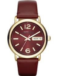 Наручные часы Marc Jacobs MBM1386, стоимость: 10150 руб.