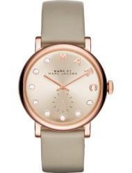 Наручные часы Marc Jacobs MBM1400, стоимость: 9930 руб.