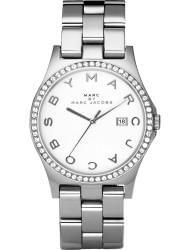 Наручные часы Marc Jacobs MBM3044, стоимость: 10590 руб.