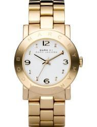 Wrist watch Marc Jacobs MBM3056, cost: 220 €