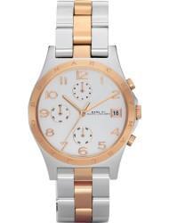 Наручные часы Marc Jacobs MBM3070, стоимость: 16990 руб.