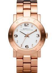 Наручные часы Marc Jacobs MBM3077, стоимость: 8690 руб.