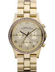 Наручные часы Marc Jacobs MBM3105, стоимость: 10600 руб.