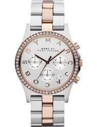 Наручные часы Marc Jacobs MBM3106, стоимость: 10600 руб.