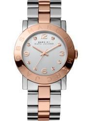 Наручные часы Marc Jacobs MBM3194, стоимость: 8690 руб.