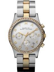 Наручные часы Marc Jacobs MBM3197, стоимость: 10600 руб.