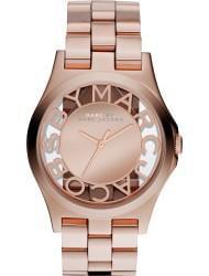 Наручные часы Marc Jacobs MBM3207, стоимость: 13250 руб.