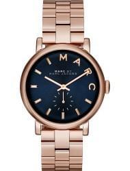 Наручные часы Marc Jacobs MBM3330, стоимость: 9930 руб.
