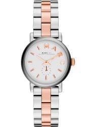 Наручные часы Marc Jacobs MBM3331, стоимость: 9930 руб.