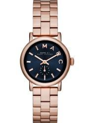 Наручные часы Marc Jacobs MBM3332, стоимость: 9930 руб.