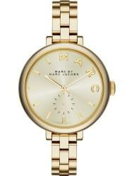 Наручные часы Marc Jacobs MBM3363, стоимость: 11920 руб.
