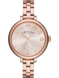 Наручные часы Marc Jacobs MBM3364, стоимость: 11920 руб.