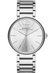 Наручные часы Marc Jacobs MBM3400, стоимость: 17650 руб.