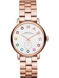 Наручные часы Marc Jacobs MBM3441, стоимость: 12920 руб.