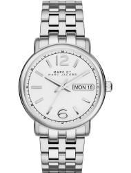 Наручные часы Marc Jacobs MBM8646, стоимость: 8700 руб.