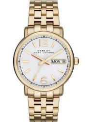 Наручные часы Marc Jacobs MBM8647, стоимость: 12370 руб.