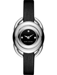 Наручные часы Marc Jacobs MJ1445, стоимость: 7940 руб.