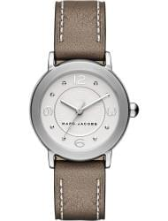 Wrist watch Marc Jacobs MJ1472, cost: 199 €
