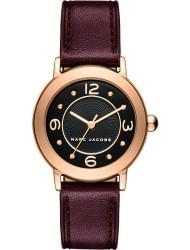 Wrist watch Marc Jacobs MJ1474, cost: 209 €