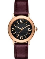 Наручные часы Marc Jacobs MJ1474, стоимость: 8820 руб.