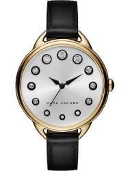Наручные часы Marc Jacobs MJ1479, стоимость: 7940 руб.