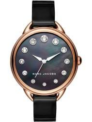 Wrist watch Marc Jacobs MJ1511, cost: 209 €