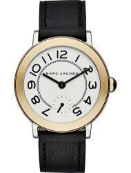 Наручные часы Marc Jacobs MJ1514, стоимость: 8820 руб.