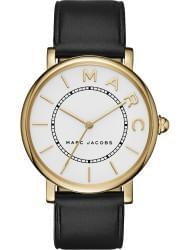 Wrist watch Marc Jacobs MJ1532, cost: 209 €