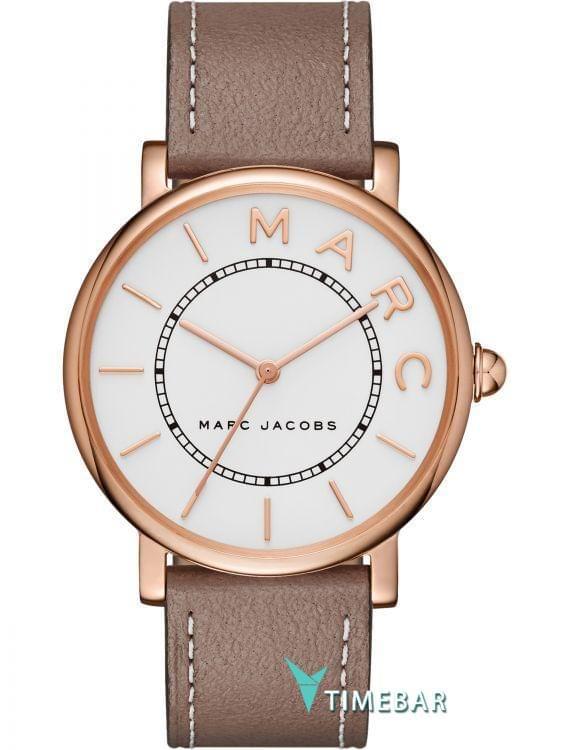 Наручные часы Marc Jacobs MJ1533, стоимость: 8820 руб.