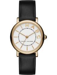 Наручные часы Marc Jacobs MJ1537, стоимость: 6440 руб.