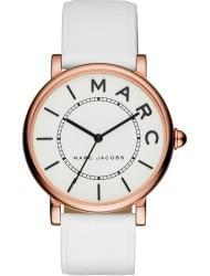 Wrist watch Marc Jacobs MJ1561, cost: 209 €