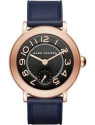Наручные часы Marc Jacobs MJ1575, стоимость: 9200 руб.