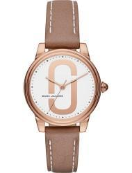 Wrist watch Marc Jacobs MJ1579, cost: 229 €