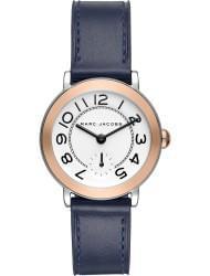 Наручные часы Marc Jacobs MJ1602, стоимость: 9200 руб.
