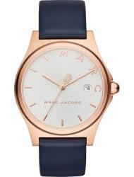 Наручные часы Marc Jacobs MJ1609, стоимость: 10750 руб.