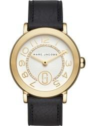 Наручные часы Marc Jacobs MJ1615, стоимость: 9570 руб.