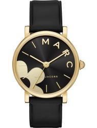 Наручные часы Marc Jacobs MJ1619, стоимость: 10750 руб.