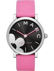 Наручные часы Marc Jacobs MJ1622, стоимость: 8490 руб.