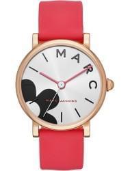 Наручные часы Marc Jacobs MJ1623, стоимость: 8490 руб.