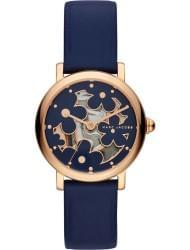 Наручные часы Marc Jacobs MJ1628, стоимость: 12100 руб.