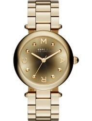 Wrist watch Marc Jacobs MJ3448, cost: 289 €