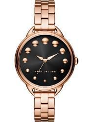 Наручные часы Marc Jacobs MJ3495, стоимость: 8820 руб.