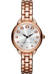 Наручные часы Marc Jacobs MJ3496, стоимость: 8820 руб.