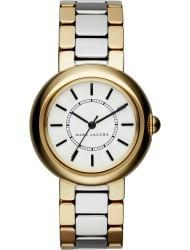 Наручные часы Marc Jacobs MJ3506, стоимость: 11040 руб.
