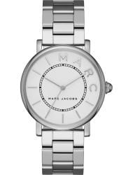 Wrist watch Marc Jacobs MJ3521, cost: 209 €