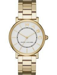 Wrist watch Marc Jacobs MJ3522, cost: 239 €