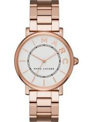 Wrist watch Marc Jacobs MJ3523, cost: 239 €