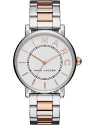 Wrist watch Marc Jacobs MJ3551, cost: 229 €