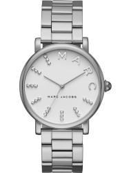 Наручные часы Marc Jacobs MJ3566, стоимость: 9200 руб.